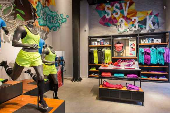 Nike Serrano 4